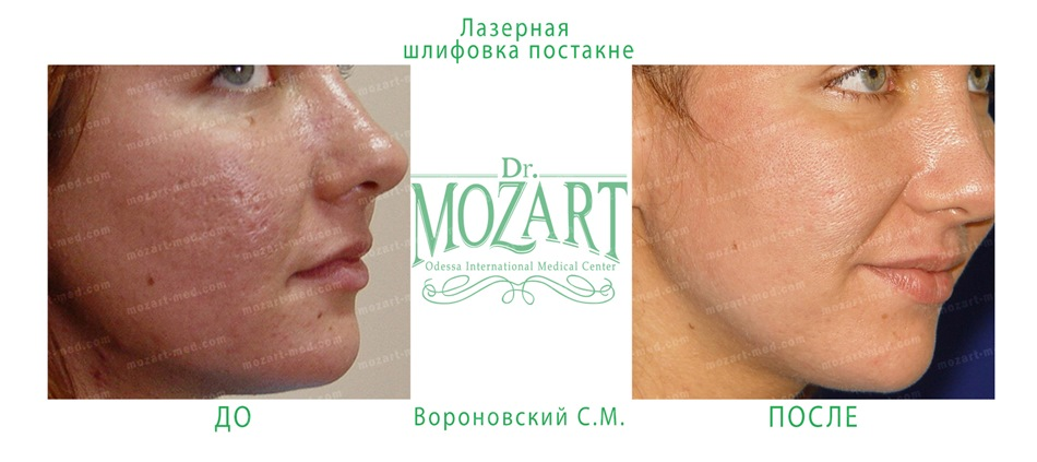 Dr. Mozart Medical Center, Odessa