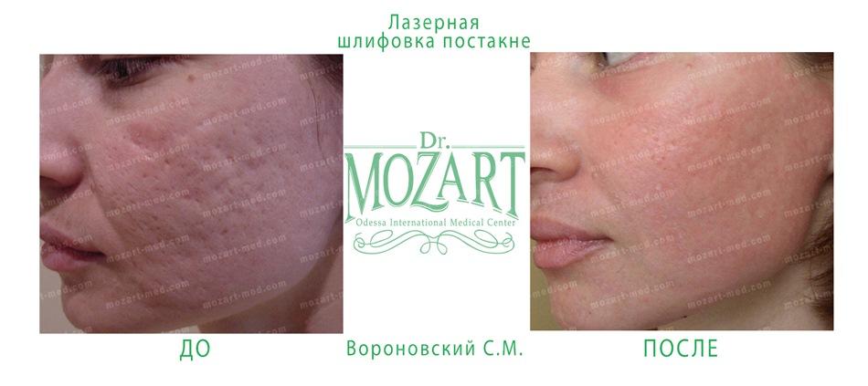 Dr. Mozart Medical Center, Odessa
