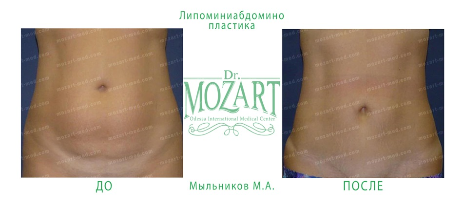 Dr Mozart Medical Center